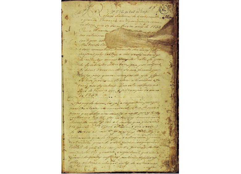 Первая страница манускрипта 512.